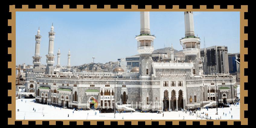 Medine-i Münevvere Ziyaret Yerleri ve Kutsal Mekanlar