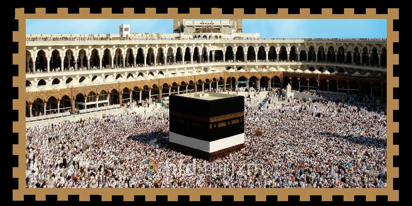 Mekke-i Mükerreme Ziyaret Yerleri ve Kutsal Mekanlar