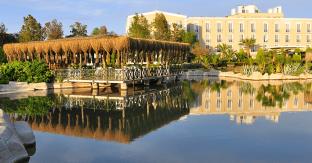 Hedef Beyt Resort Hotel