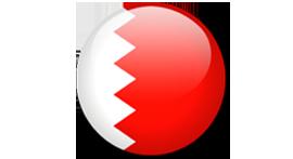 bahreyn Vize