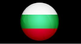 bulgaristan Vize