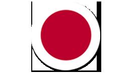 japonya Vize