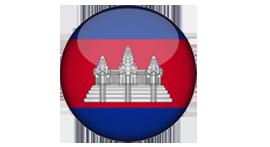 kamboçya Vize
