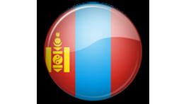moğolistan Vize