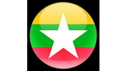 myanmar Vize