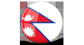 nepal Vize