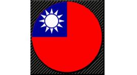 tayvan Vize