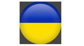 ukrayna Vize